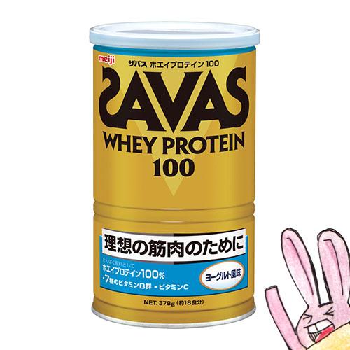 《まとめ買い/ケース販売》【SAVAS】(送料無料)ザバス ホエイプロテイン100 ヨーグルト風味 (約18食分 378g)×10 zavas