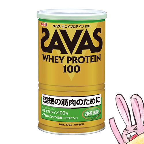 《まとめ買い/ケース販売》【SAVAS】(送料無料)ザバス ホエイプロテイン100 抹茶風味 (約18食分 378g)×10 zavas
