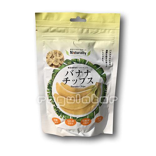 【まとめ買い/ケース販売】(送料無料) Naturally バナナチップス 100g×50袋 / 砂糖・発色剤・防腐剤・香料 不使用