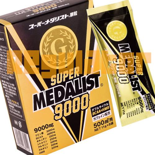 正規販売店 最高峰9000mg…ダブルサイクル BCAA HMB 10周年記念 送料無料 顆粒 日本 9000 11g×8袋 500ml用 スーパーメダリスト