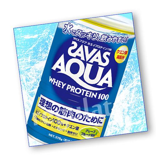 《まとめ買い/ケース販売》【SAVAS】(送料無料)ザバス アクア ホエイプロテイン100 グレープフルーツ風味 (約18食分 378g)×10 zavas