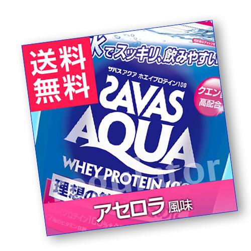アクア 840g)×6 zavas ホエイプロテイン100 《まとめ買い/ケース販売》【SAVAS】(送料無料)ザバス (約40食分 アセロラ風味