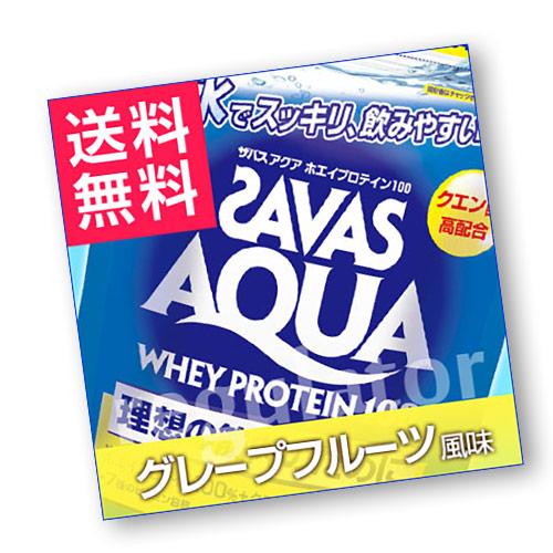 《まとめ買い/ケース販売》【SAVAS】(送料無料)ザバス アクア ホエイプロテイン100 グレープフルーツ風味 (約40食分 840g)×6 zavas