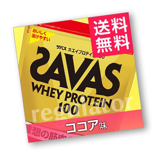 《まとめ買い/ケース販売》【SAVAS】 (送料無料)ザバス ホエイプロテイン100 ココア味 (約50食分 1050g)×6 zavas