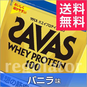 《まとめ買い/ケース販売》【SAVAS】(送料無料)ザバス ホエイプロテイン100 バニラ味 (約50食分 1050g)×6 zavas