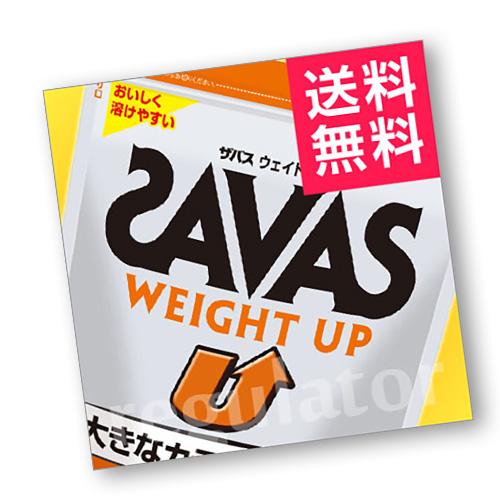 《まとめ買い/ケース販売》【SAVAS】(送料無料)ザバス ウェイトアップ バナナ味 (約60食分 1260g)×6 zavas
