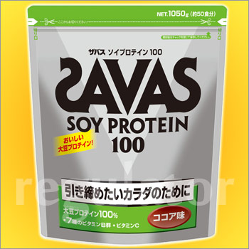 《まとめ買い/ケース販売》【SAVAS】(送料無料)ザバス ソイプロテイン100 ココア味 (約50食分 1050g)×6個 大豆プロテイン 植物性プロテイン zavas
