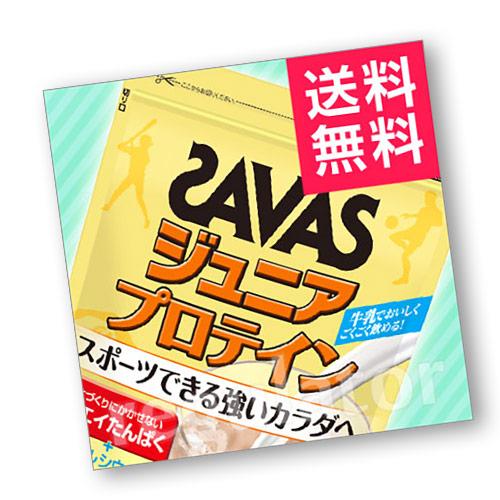 《まとめ買い/ケース販売》【SAVAS】(送料無料)ザバス ジュニア プロテイン ココア味 (約60食分 840g)×6 zavas