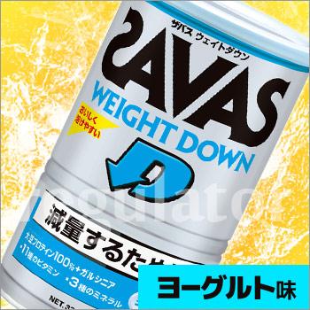 《まとめ買い/ケース販売》【SAVAS】(送料無料)ザバス ウェイトダウン ヨーグルト風味 (約16食分 336g)×10 大豆プロテイン 植物性ソイプロテイン zavas