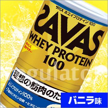 《まとめ買い/ケース販売》【SAVAS】(送料無料)ザバス ホエイプロテイン100 バニラ味 (約18食分 378g)×10 zavas