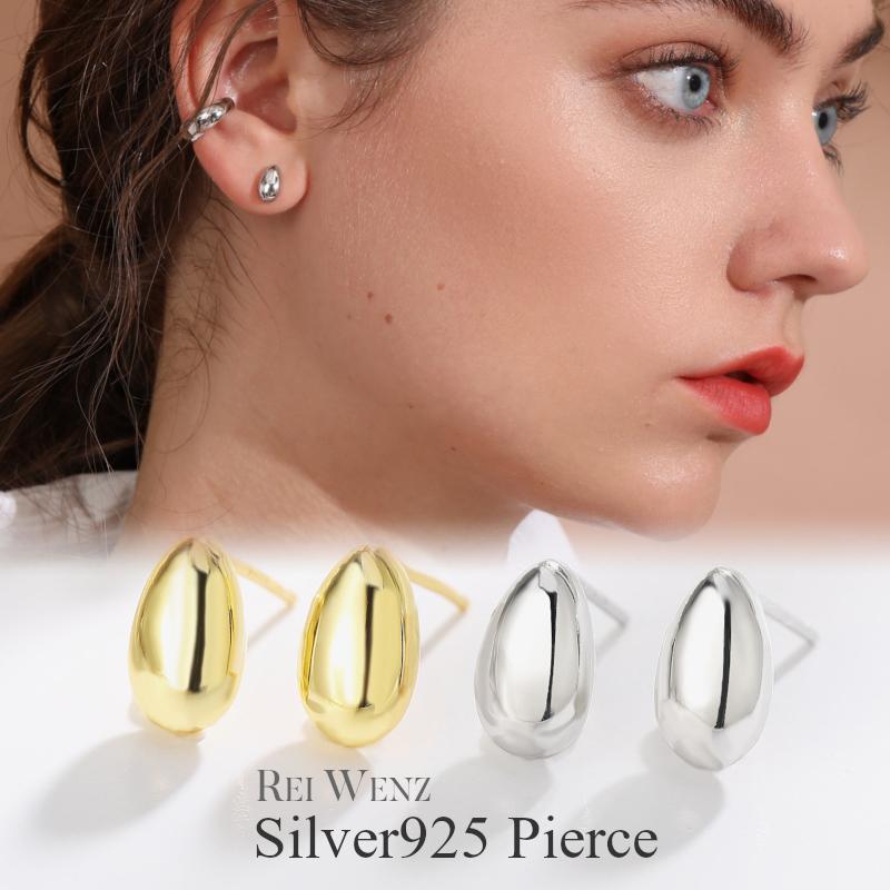Silver925 送料無料 ピアス シルバー S925 激安 雫 ティアドロップ 丸 レディース プレゼント ゴールド 人気 ご予約品 ブランド 大ぶり シンプル 一粒