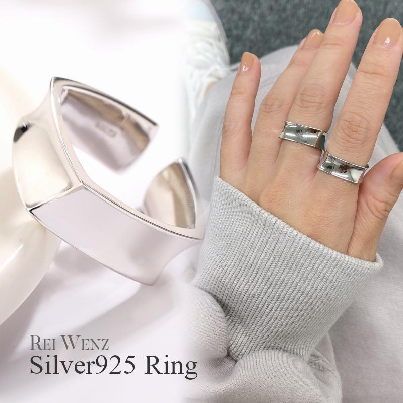 【Silver925★送料無料★フリーサイズ★新作】silver925リング 指輪 スクエア 四角 レディース シンプル ツイスト デザインリング おしゃれ プレゼント 重ね