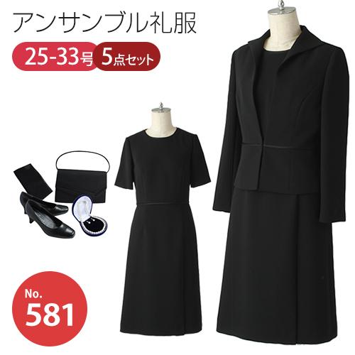 d76da44ef0067 喪服レンタル 礼服レンタルは 16時までの注文で即日発送 東京 神奈川 ...