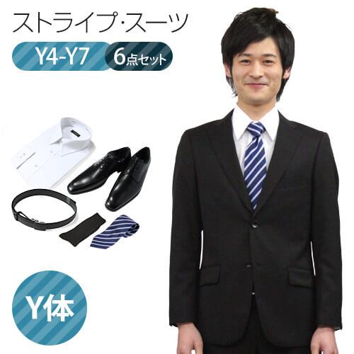 4cefa0b2a85b0 スーツのレンタルは、16時までの注文で即日発送。東京・神奈川・埼玉 ...