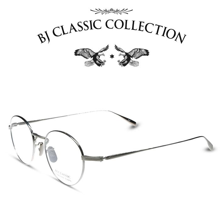 【BJ CLASSIC COLLECTION正規取扱店】 BJ CLASSIC COLLECTION PREMIUM PREM-114N NT C-2 BJクラシックコレクション 度付きメガネ 伊達メガネ メンズ レディース プレミアム 本格眼鏡 (お取り寄せ)