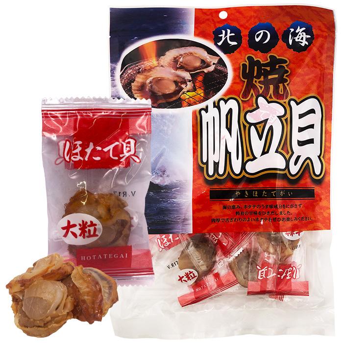 日本正規品 おつまみにも 大粒の国産帆立貝 海外限定 135g 焼帆立貝