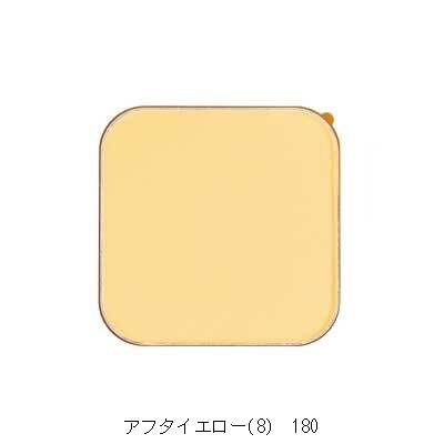 ミキシングファンデーション(リフィル) アフターイエロー<8><3個セット>☆かづきれいこ