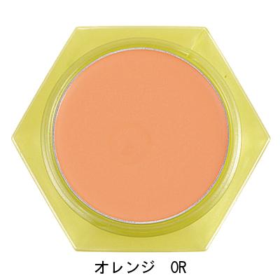 カバーリングファンデーション オレンジ<OR><3個セット>