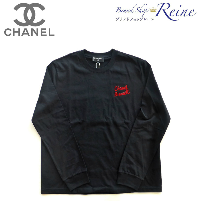 half off 1a392 74602 シャネル (CHANEL PHARRELL) ファレルウィリアムス カプセルコレクション ロングスリーブ Tシャツ ロンT #M ...