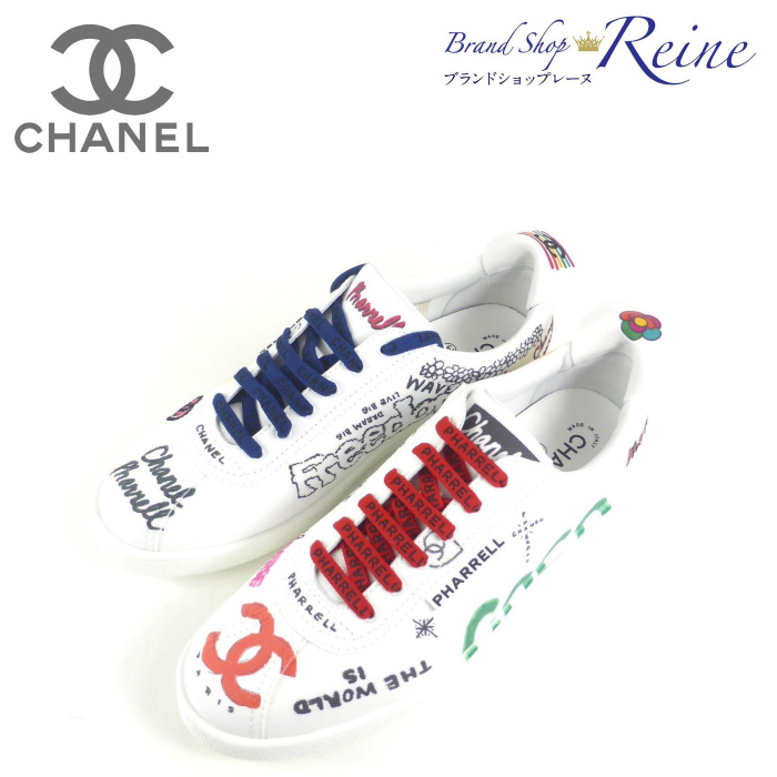 separation shoes a93d3 c62c0 シャネル (CHANEL PHARRELL) ファレルウィリアムス カプセルコレクション ロゴ紐 ペイント スニーカー G34878 #42  限定品【新品】|ブランドショップ Reine