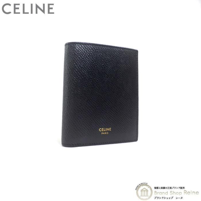 正規ブランド品 当店なら安心でお値段も格安 セリーヌ CELINE コンパクト 2020 新作 ウォレット 10E49 二つ折り 財布 Black 中古 お中元