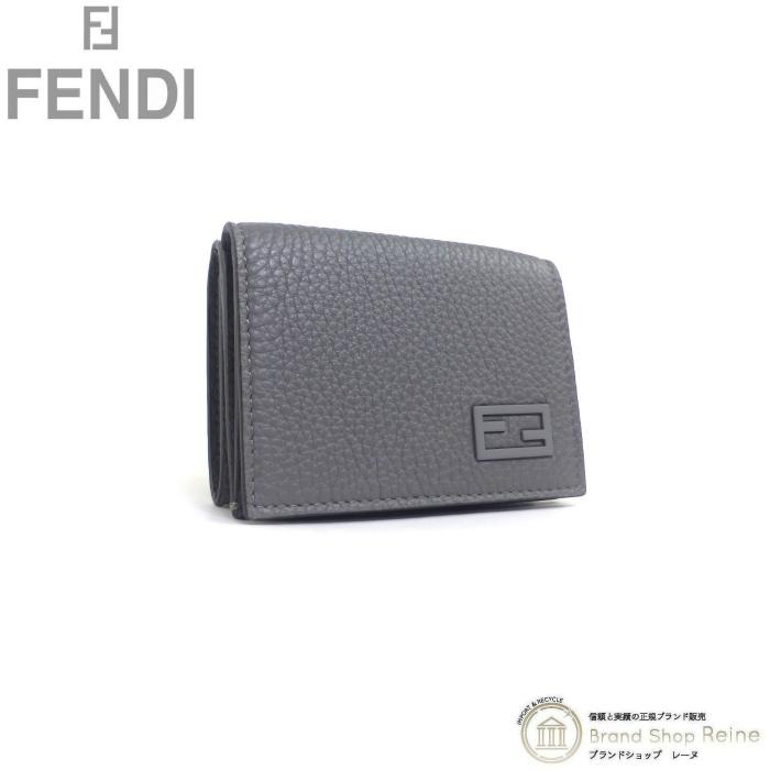 お気にいる 正規ブランド品 当店なら安心でお値段も格安 フェンディ FENDI トリフォールド ウォレット 三つ折り 財布 無料サンプルOK 新品 7M0280 グレー コンパクト
