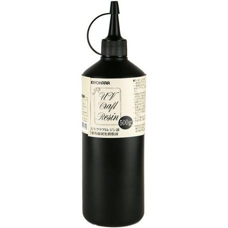 ●取寄品●【送料無料】UVレジン液(大容量500gボトル)1本/UVレジンクラフト 紫外線に当てないと硬化しないので作業性にすぐれています