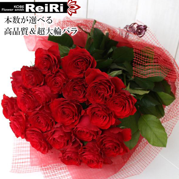 Rose Bouquet Roses Bouquets Birthday Flowers Gifts Women Mother Wife Bouquet 60th Birthday Celebration 60th Birthday Celebrations Memorial Day