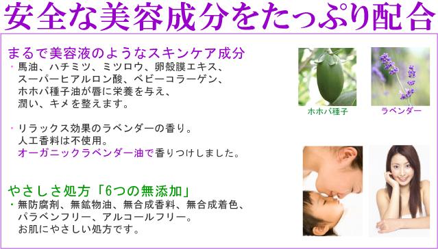 太干燥湿润光滑。 植物很多 !美猫嘴唇。 薰衣草唇唇膏 6 顺序 g * 只有当的现金交付和非抵达日期。