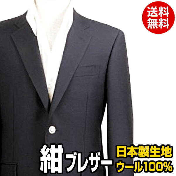 ☆ Classic Navy Blue Blazer ru Navy blue jacket dress Club original ☆  single-2 metal buttons ☆ all season for 8005 mens Men's men