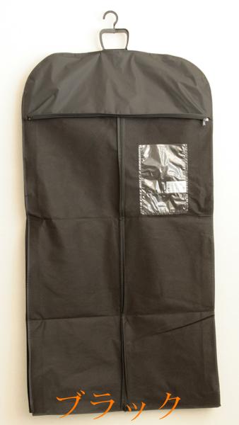 軽く長いテーラーバッグ(三つ折り)でモーニングコートも十分に収納★冠婚葬祭に便利!★ハンガー付EVA-1014NLL