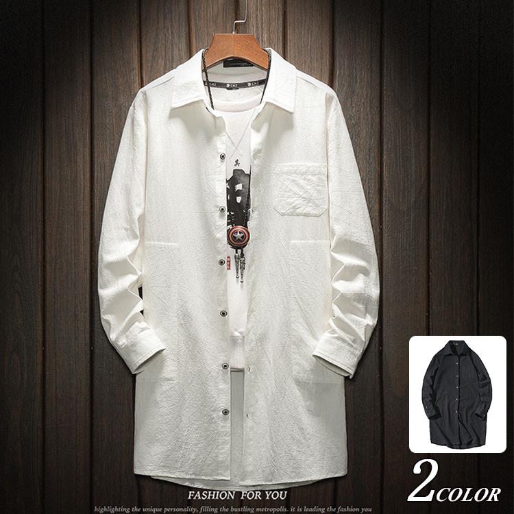 白シャツ カジュアルシャツ 無料 メンズ 夏服 商品追加値下げ在庫復活 シャツ ロングシャツ ロング丈 トップス サマー 送料無料 長袖 夏 おしゃれ