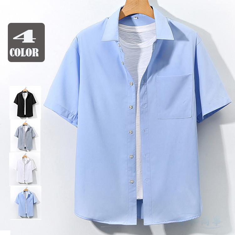 半袖シャツ ハイクオリティ メンズ 無地 カジュアルシャツ ストアー おしゃれ カジュアル 涼しい 夏 大きいサイズ