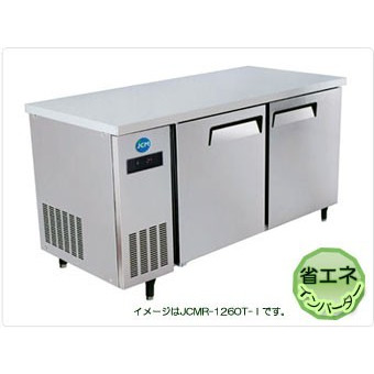 業務用ヨコ型冷蔵庫 コールドテーブル 2ドア(220L) JCMR-1260T-I 送料無料! 厨房用 キッチン用 店舗