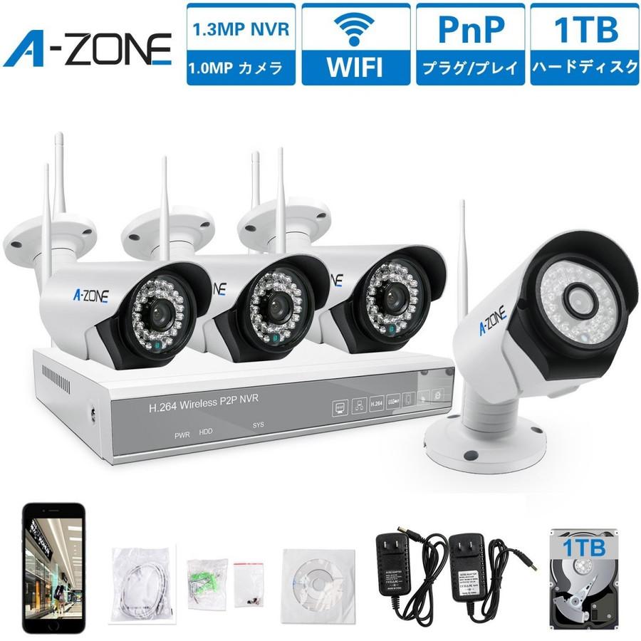 防犯カメラ×4台 Wi-Fi録画チューナー(HDD 1000GB内蔵)セット ビデオ監視システム セキュリティカメラ ワイヤレス 室内 室外 屋外