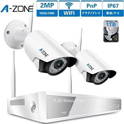 防犯カメラ A-ZONE 200万画素Wi-Fiカメラ×2台 Wi-Fi録画チューナー(HDD 1000GB内蔵)セット ビデオ監視システム セキュリティカメラ ワイヤレス 室内 室外 屋外