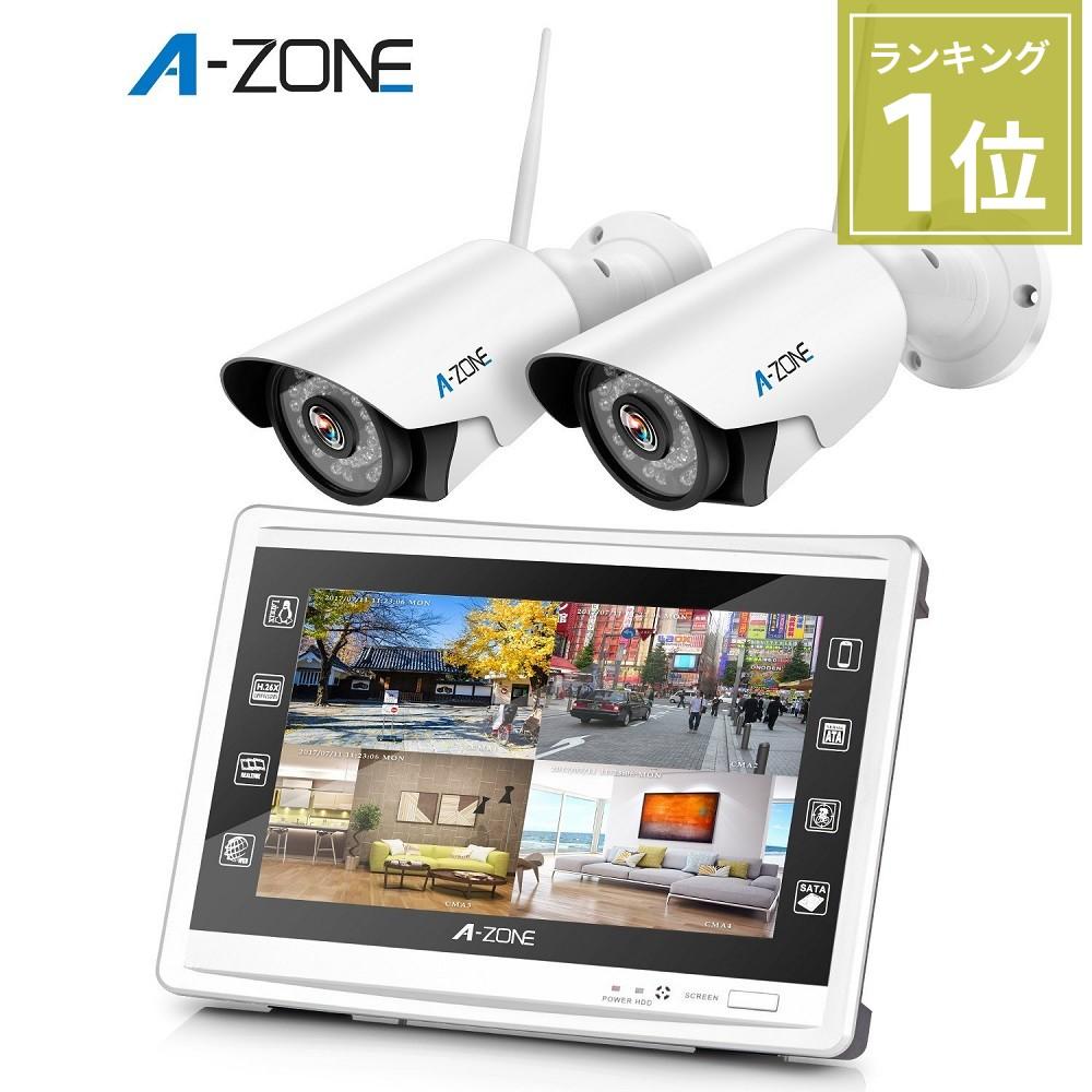防犯カメラ A-ZONE 130万画素Wi-Fiカメラ×2台 11.4インチモニター付き Wi-Fi録画チューナー(HDD 1000GB内蔵)セット 監視 セキュリティ ワイヤレス 屋外 室内 室外