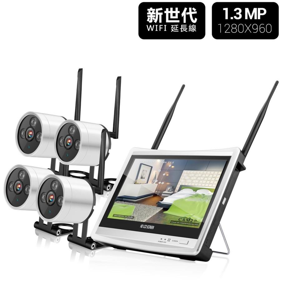 防犯カメラ BNT ワイヤレス 130万画素カメラ×4台 4chチューナーセット  モニター付き(HDDなし) セキュリティカメラ 室内 室外 屋外