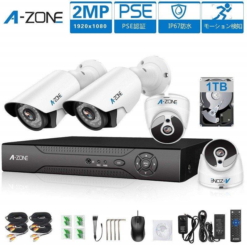 防犯カメラ A-ZONE 200万画素カメラ×4台 4ch録画チューナー(1TB HDD付き)セット  ビデオ監視システム セキュリティカメラ 室内 室外