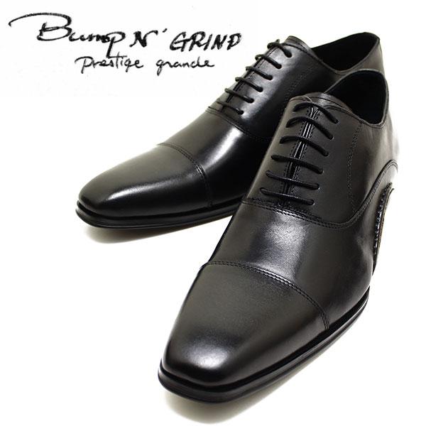 Bump N' GRIND/バンプアンドグラインド prestige grade 7010 内羽ストレートチップ ブラック 本革ビジネスシューズ ヌメ革/ドレス/紐靴/革靴/仕事用/メンズ