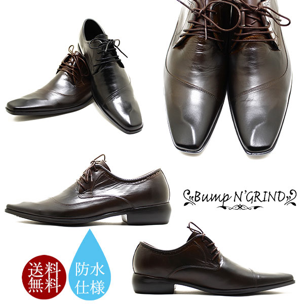 Bump N ' GRIND / bump and grab India long nose and waterproofing business rain shoes 8110 black waterproof rain/squat/cisertu/dress Oxford laced shoe / shoes / work / men's