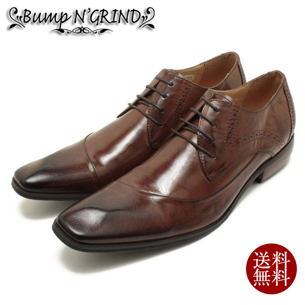 Bump N ' GRIND and bump and grab India long nose and ōtoba business shoes  BG6000