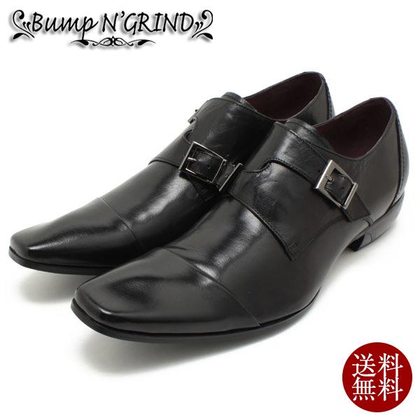 Bump N' GRIND/バンプアンドグラインド ロングノーズ・クロスモンクストラップ・本革ビジネスシューズ 4001 ブラックレザー スクエアトゥ/チゼルトゥ/ドレス/紐靴/革靴/仕事用/メンズ