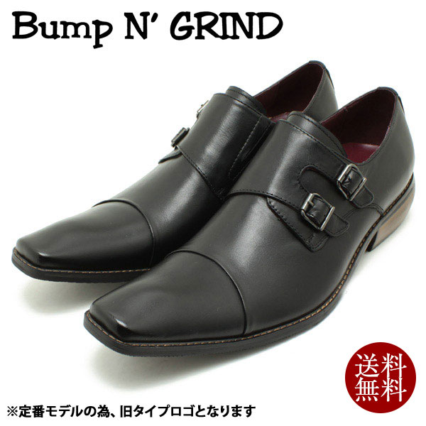 Relaaax Bump N Grind And Bump And Grab India Long Nose
