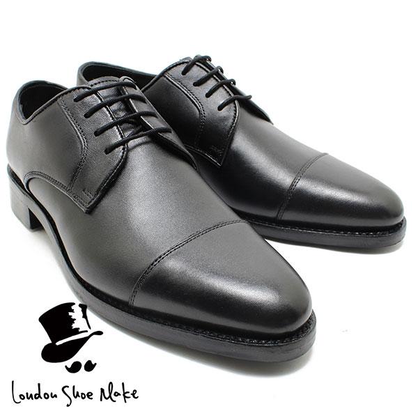 オックスフォードアンドダービー/Oxford & Derby 8023 グッドイヤー外羽根ストレートチップ ブラック 本革ビジネスシューズ ビジネス/ドレス/紐靴/革靴/仕事用/メンズ