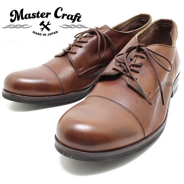 Master Craft/マスタークラフト MC-102上質レザーストレートチップシューズ ブラウン メンズ/レザー/ニッポンメイド/ストレートチップ/本革/日本製