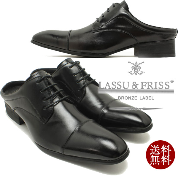 64683cbbcf16 !The office business sandals □ LASSU FRISS  RAS   Frith feather string shoes  type black leather Japan binding leather slip-ons business shoes leather  shoes ...