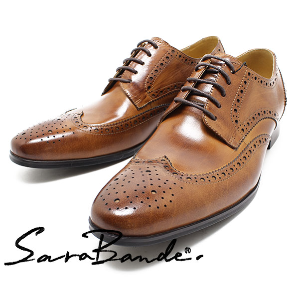 SARABANDE/サラバンド 1302 外羽ウィングチップ バッファローレザー・ビジネスシューズ キャメル【ボロネーゼ製法/本革/革靴/男性用/メンズ】