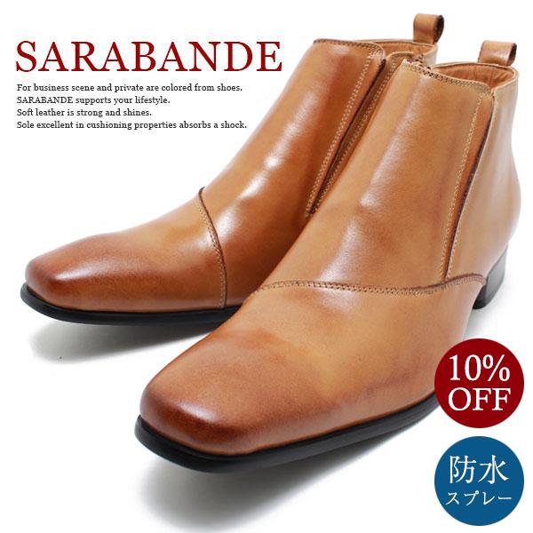 Relaaax: SARABANDE/ Sarabande 7777 Japanese Binding