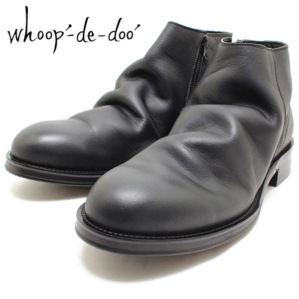 フープディドゥ whoop-de-doo 108402 シャーリングサイドジップブーツ ブラック 本革ブーツ サイドジップ/ドレス/ブーツ/革靴/メンズ whoop'-de-doo'